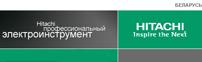 hitachi хитачи перфораторы аккумуляторные sds plus sds max система пылеотсоса буры по камню бетону полые сверлильные коронки проломной бур долото SDS-plus SDS-max шестигранный хвостовик
