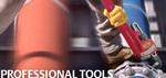 Ridgid инструмент сантехнический, строительный